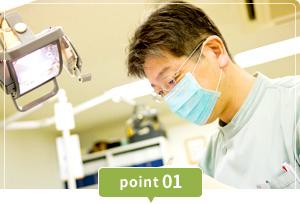 日本矯正歯科学会専門医の治療