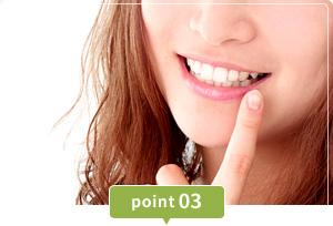 歯を生かした矯正治療